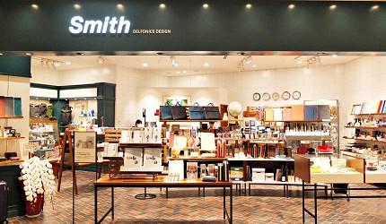 日本原創文具品牌「Smith」