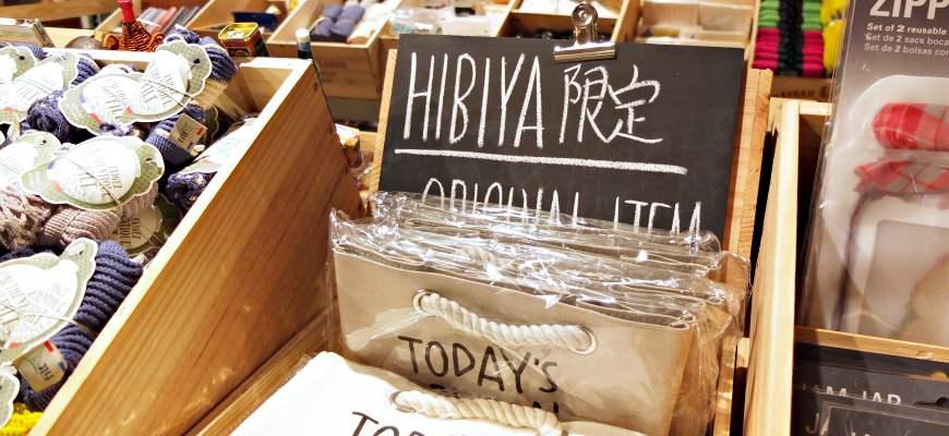TOKYO MIDTOWN HIBIYA 東京MIDTOWN日比谷 東京ミッドタウン日比谷