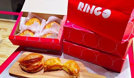 每個月賣30萬個的「RINGO」蘋果派