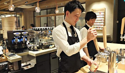 Starbucks Reserve Bar 日比谷