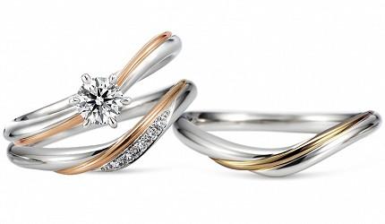 日本最大的訂製珠寶飾品店「K.UNO」人氣結婚對戒「Luminare」