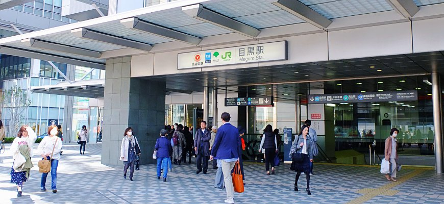 日本東京一日散步景點行程推薦目黑站