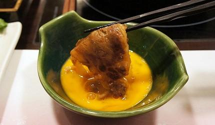 米澤牛極上壽喜燒