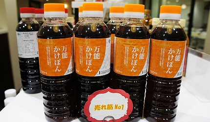 Sugarlady銷量第一的萬用柚子淋醬