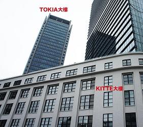 東京車站北海道和牛與海鮮推薦「北海道之旬 燒肉田村」怎麼去步驟一