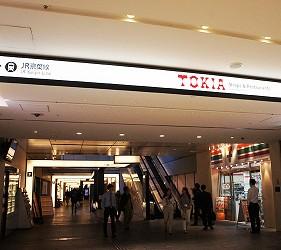 東京車站北海道和牛與海鮮推薦「北海道之旬 燒肉田村」怎麼去步驟三