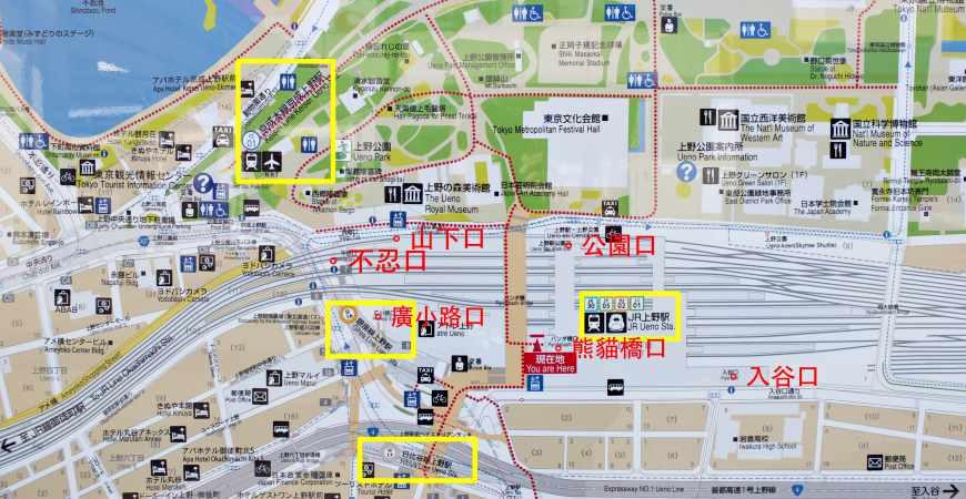 日本旅遊東京自助旅行自由行交通方式JR上野車站出口怎麼走不迷路攻略