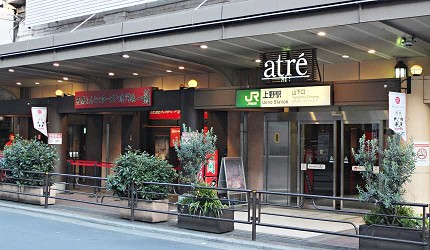 日本旅遊東京自助旅行自由行交通方式JR上野車站出口怎麼走不迷路攻略一蘭拉麵