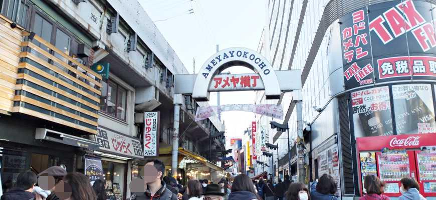 日本旅遊東京自助旅行自由行交通方式JR上野車站出口怎麼走不迷路攻略阿美橫丁
