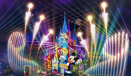 東京迪士尼樂園35週年夜間娛樂表演