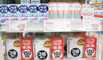 2018年日本必買藥妝興和una kowa cool,muhi無比