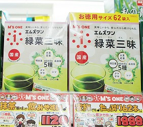 くすりの福太郎 澀谷中心街店  店員推薦 M'S ONE 綠菜三昧