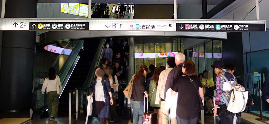 轉乘前先確認月台在地面上或地面下