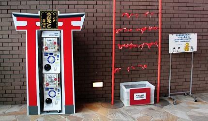 日本橫濱八景島海島樂園水族館「Aqua Museum」的神社