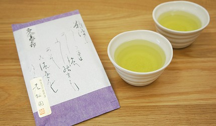 煎茶  憲太郎名匠