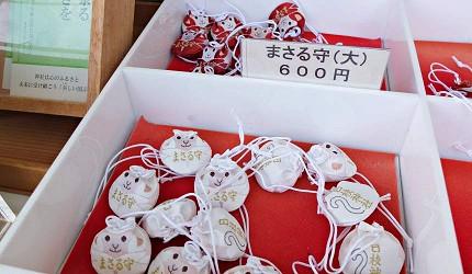 永田町赤坂日枝神社