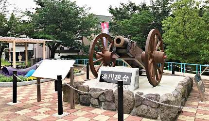 濱川砲台遺跡
