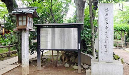 愛宕神社內櫻田十八烈士紀念碑