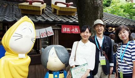東京深大寺散步散策鬼太郎茶屋
