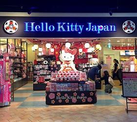 """東京羽田機場國際航廈5樓雜貨TOKYO POP TOWN Hello Kitty專賣店"""" width="""