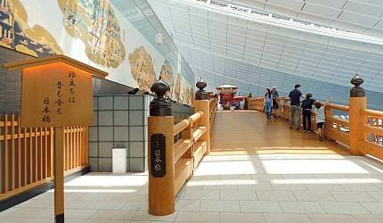 東京羽田機場國際航廈4樓羽田日本橋