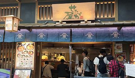 東京羽田機場國際航廈4樓江戶小路美食拉麵SETAGAYA世田谷屋