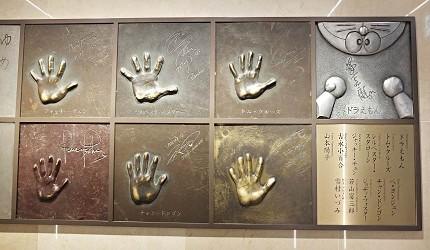 哆啦A夢的手印與國際巨星同列