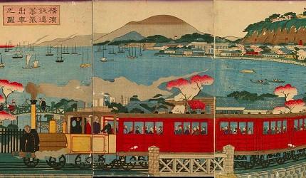 第一條鐵路開通後的橫濱