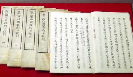 1858年簽訂的不平等條約「安政五國條約」