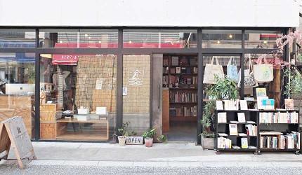 以日本藝術文化為主題的書店「nostos books」