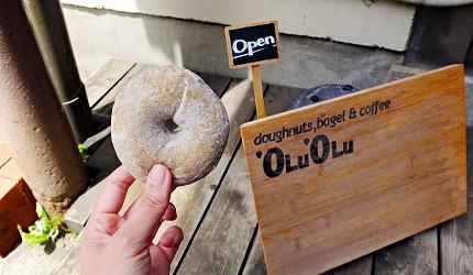 咖啡口味的甜甜圈,口感很像麵包