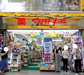 新宿药妆店新宿东口松本清