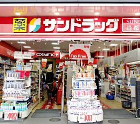 新宿药妆店SUNDRUG