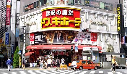 日本大型综合免税店「惊安的殿堂」