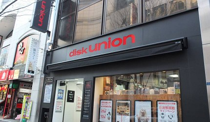 东京最大的连锁唱片行「Disk Union」