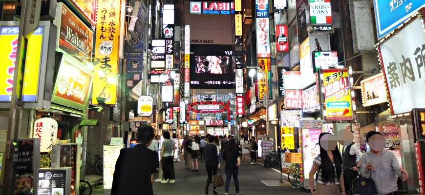 新宿的圖片搜尋結果