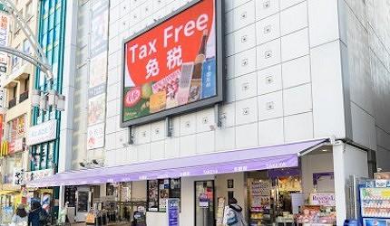 東京購物推薦多慶屋Select上野分店交通