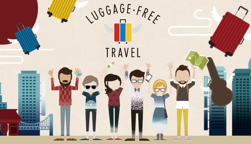 空手遊日本!行李、戰利品全部交給日本「LUGGAGE-FREE TRAVEL」幫你直送機場、飯店