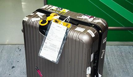 行李寄送服務託運單與行李