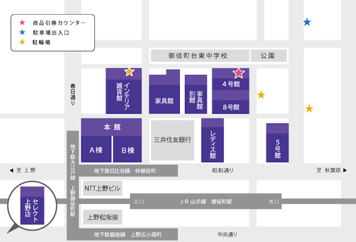 东京购物推荐上野多庆屋