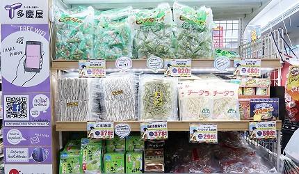 東京購物推薦上野多慶屋零食巧克力伴手禮