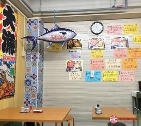 東京府中市美食鮪魚丼「えちぜん」便宜