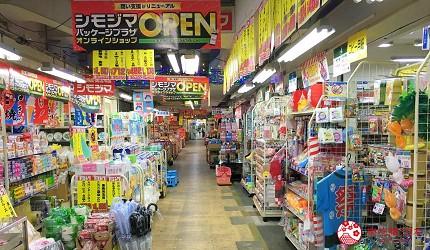 東京近郊景點推薦府中市大東京綜合卸賣中心シモジマ下島包裝廣場