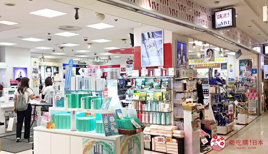 東京藥妝購物推薦「Ginza ViVi」銀座店
