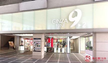 東京銀座藥粧保養品專賣店「Ginza ViVi」交通方式