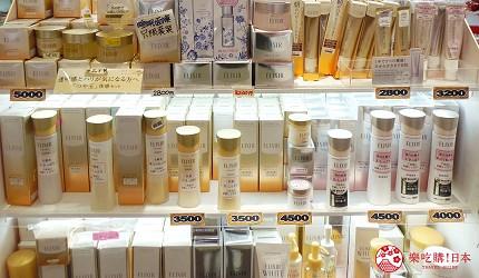 東京藥妝購物推薦erume de beaute銀座店內的怡麗絲爾ELIXIR商品