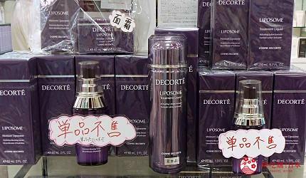 東京藥妝購物推薦「Ginza ViVi」店內的DECORTE黛珂超微脂修護源露