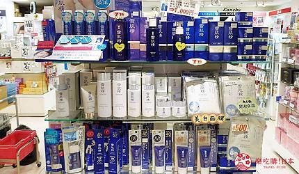 東京藥妝購物推薦「Ginza ViVi」店內的雪肌精品項齊全