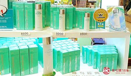 東京藥妝購物推薦「Ginza ViVi」店內的ALBION爽膚精華液