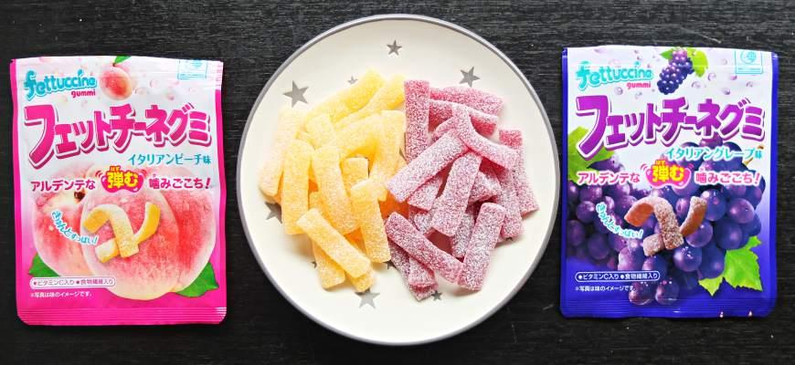 Fettuccine 彈力水果軟糖。